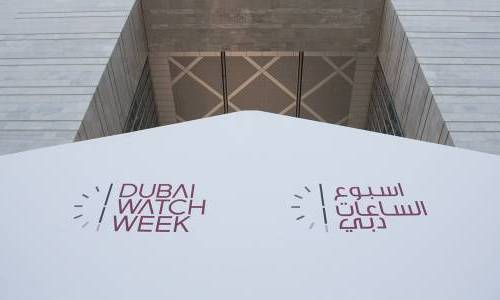 Dubai Watch Week: la exhibición inspira otras exhibiciones