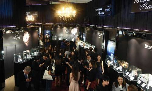 Hong Kong Watch & Clock Fair 2019