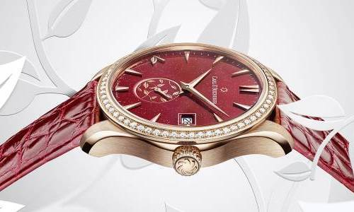 Carl F. Bucherer Manero AutoDate Love