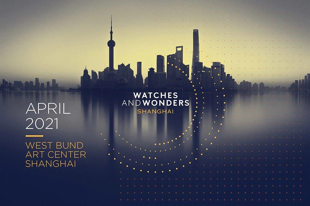 Watches and Wonders 2021 Shanghai - Europa Star magazine 2021