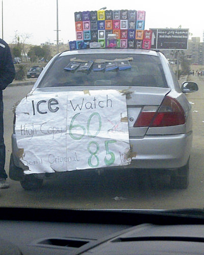 Ice-Watch High copy 60#, Semi-Original 85#