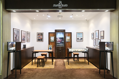 La nueva boutique de JeanRichard boutique en el Harmony World Watch Centre en Xi'an