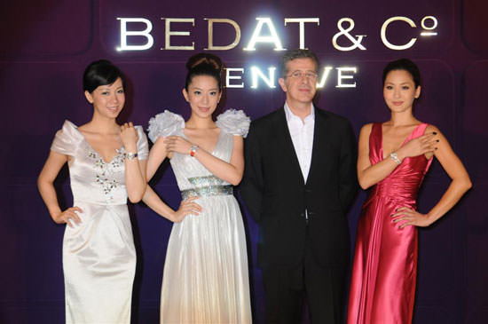 Bedat & Co exclusiva premier en Hong Kong